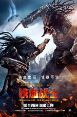 The Predator izle