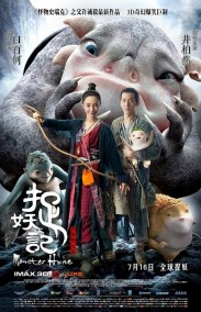 Monster Hunt izle