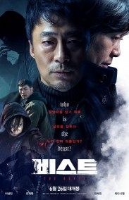 Biseuteo - The Beast izle