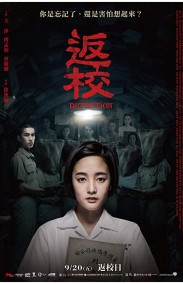 Detention izle