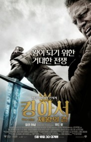 King Arthur: Legend of the Sword izle