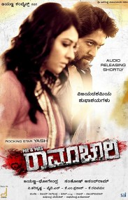 Mr. And Mrs. Ramchari izle