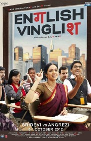 English Vinglish izle