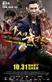 Kung Fu Jungle izle