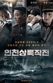 Incheon sangryuk jakjeon izle