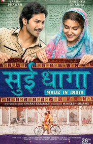 Sui Dhaaga: Made in India izle