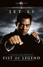 Fist of Legend izle