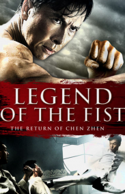 Legend of the Fist: The Return of Chen Zhen izle