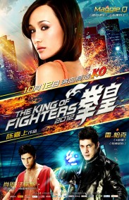 The King of Fighters izle